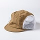 velo spica pig snout camp caps supplex nylon beige title=