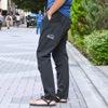 black brick hiker pants charcoal title=