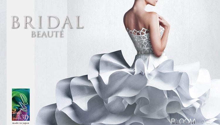ブライダルボーテ ドレス用インナーの誕生