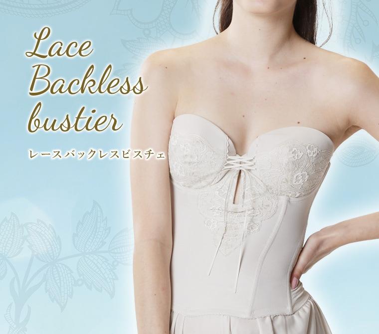 レースバックレスビスチェ お背中あきが大きいインポートドレスにもおすすめ 純日本製ブルームリュクスブライダルインナー