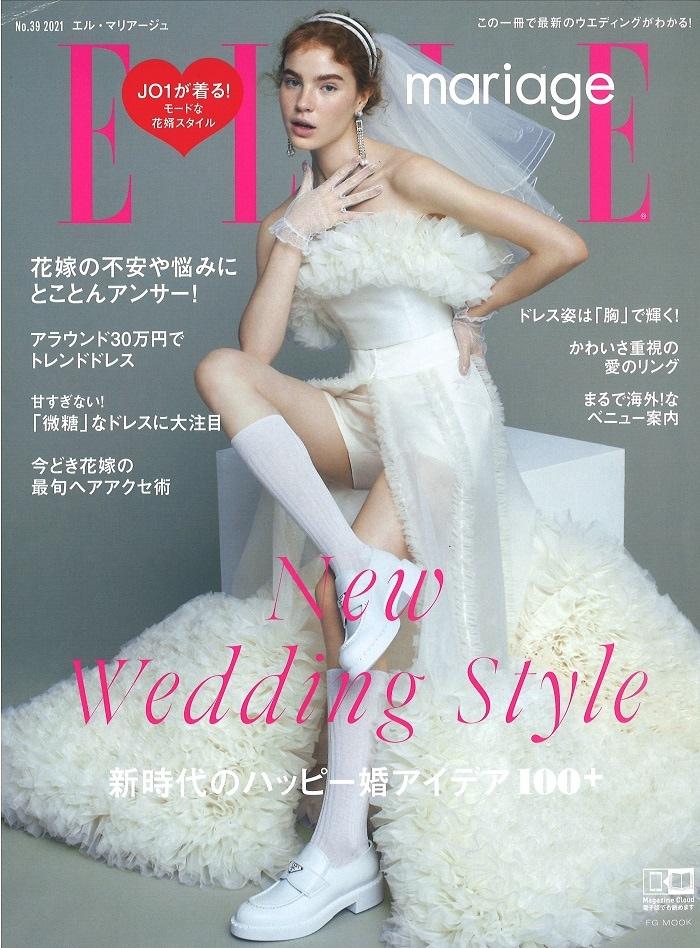2021年6月22日発売 ブライダルインナーELLE MARIAGE純日本製ブライダルブルームの一番人気ビスチェ