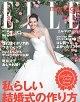 ELLE mariage 掲載