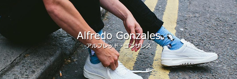 Alfredo Gonzales(アルフレッド・ゴンザレス)イメージ1