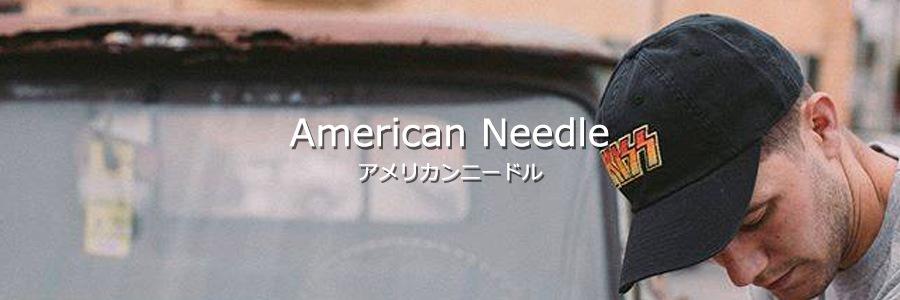 American Needle,アメリカンニードル