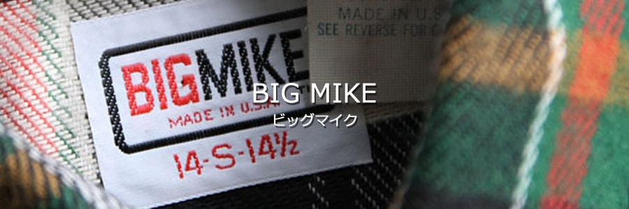 BIG MIKE,ビッグマイク,ビックマイク