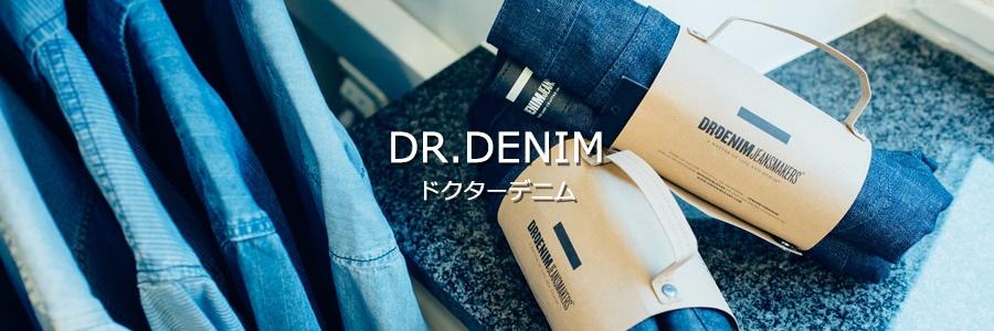 Dr.DENIM,ドクターデニム