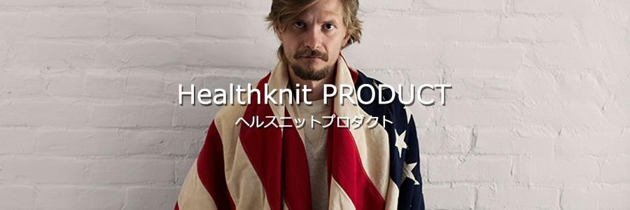 Healthknit Product,ヘルスニットプロダクト