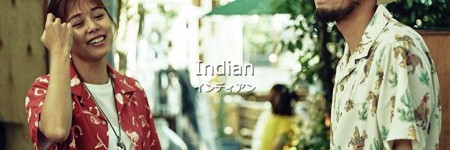 Indian,インディアン