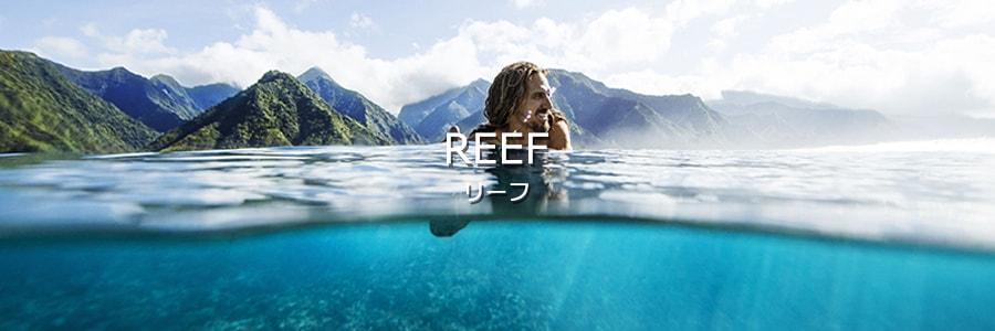 REEF(リーフ)イメージ画像