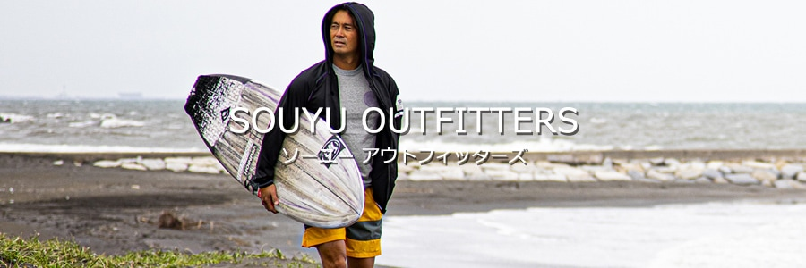 SOUYU OUTFITTERS,ソーユーアウトフィッターズ