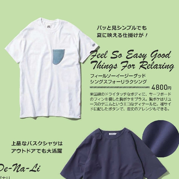 Reused Product リユースプロダクト Fin Pocket Tee Denim Pocket