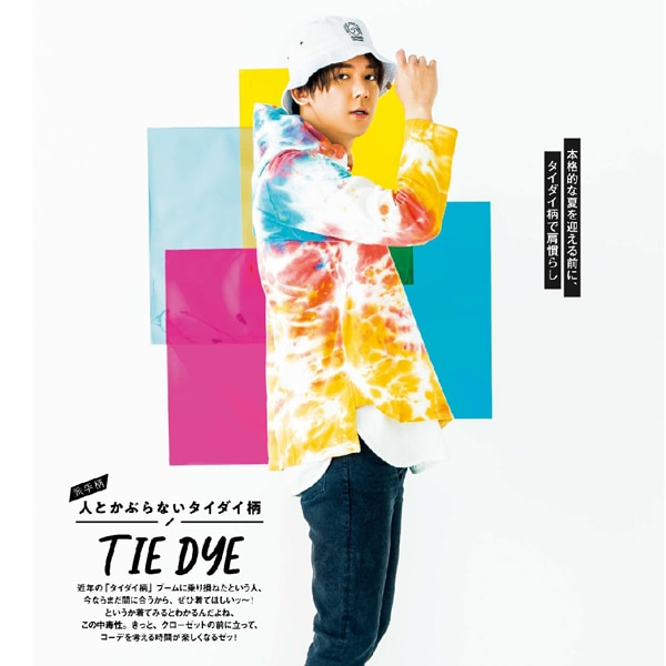 Almond Surf アーモンドサーフボードデザイン TWO FEET AND FIRRING BUCKET HAT