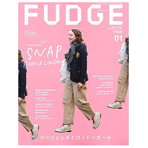 雑誌FUDGE(ファッジ)1月号