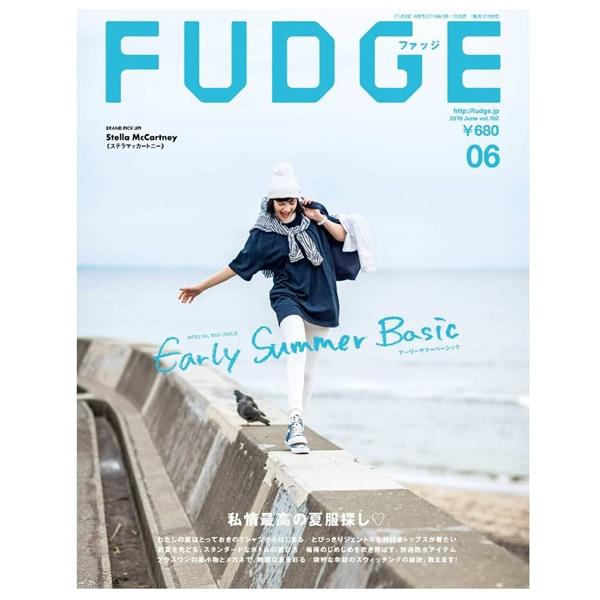 雑誌FUDGE(ファッジ)6月号