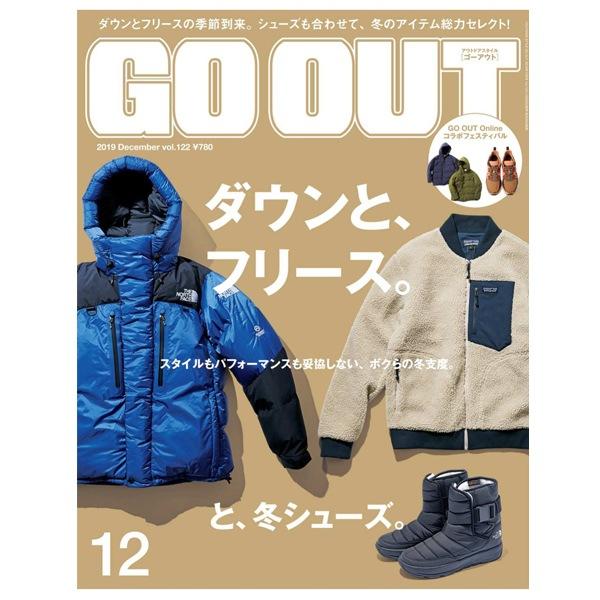 雑誌GO OUT(ゴーアウト)12月号