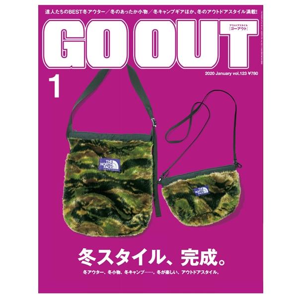 雑誌GO OUT(ゴーアウト)最新号(1月号)