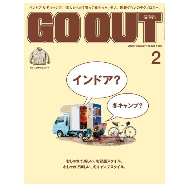 雑誌GO OUT(ゴーアウト)最新号(2月号)