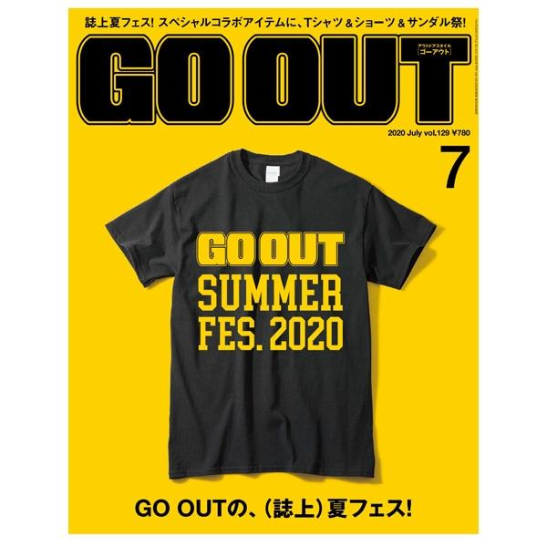雑誌GO OUT(ゴーアウト)最新号(7月号)