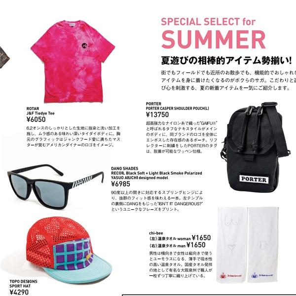 DANG SHADES ダンシェイディーズ RECOIL YASUO AIUCHI designed model