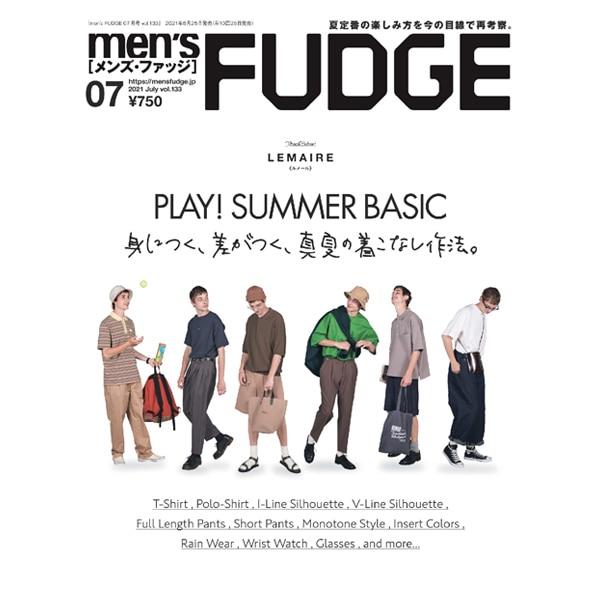 雑誌men's FUDGE(メンズファッジ)7月号