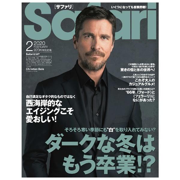 雑誌Safari(サファリ)2月号