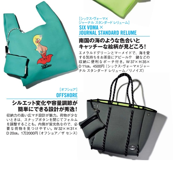 OFFSHORE オフショア BONDING TOTE BAG(M)