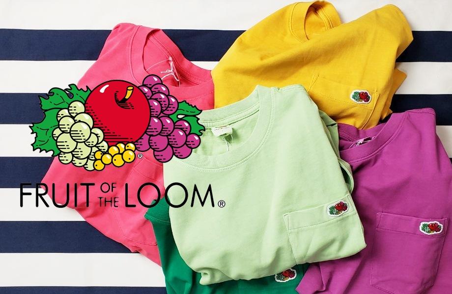 Fruit of the Loom,フルーツオブザルーム