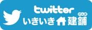 Tweets by ik_kenpo