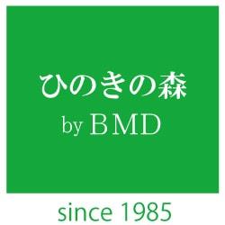 ひのきの森byBMD
