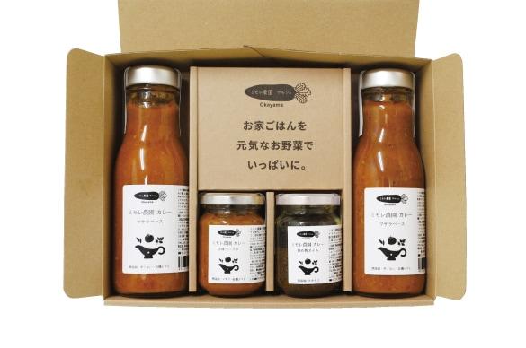 ミモレ農園で育った無農薬野菜とスパイスを配合したミモレ農園カレーシリーズ。