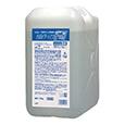 エアコン洗浄セットSNJ-Y-1(洗浄ポンプはKYC20Aです)