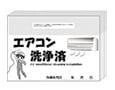 清掃済ペーパー[A4判エアコン洗浄済]50枚