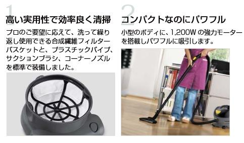 高い実用性で効率よく清掃 コンパクトなのにパワフル