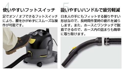 使いやすいフットスイッチ 扱いやすいハンドルで疲労軽減
