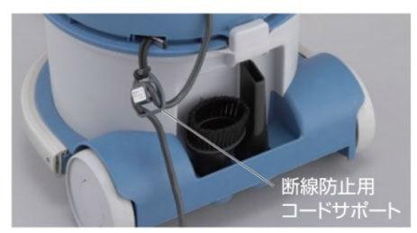 コンドル 乾式掃除機 CVC-301X