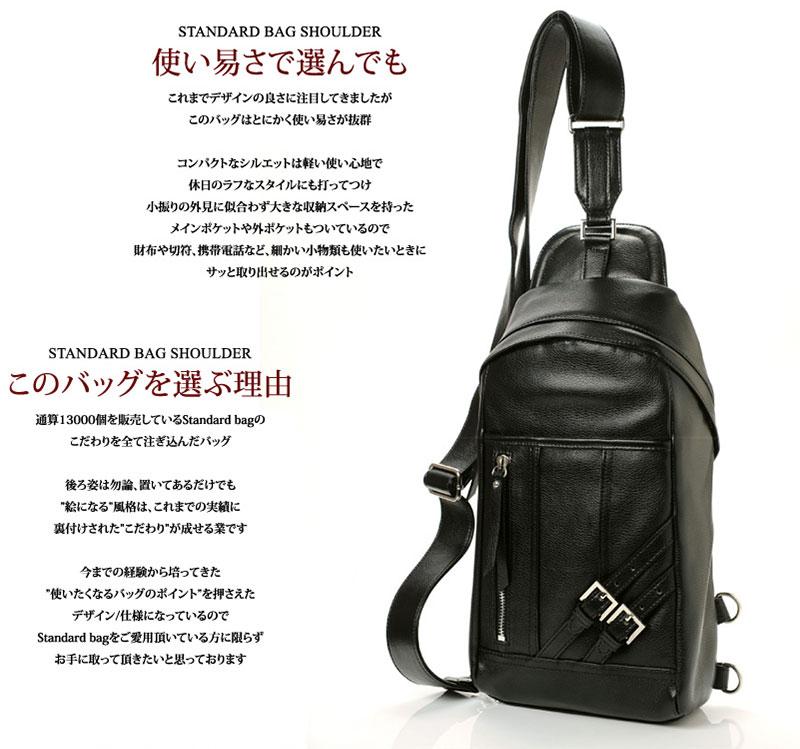 Standard bag Shoulder
