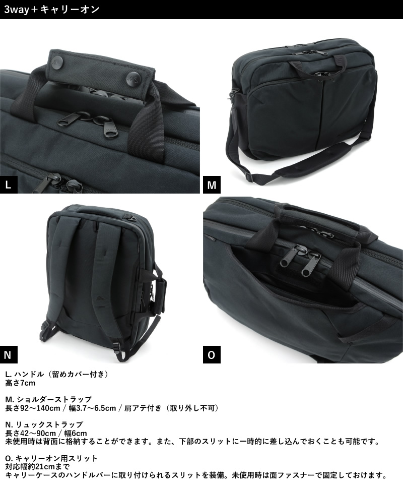 602dc13ed2d5 macpac 3wayビジネスバッグ Rawhaki 3way ブラック MM81805-K   かばん ...