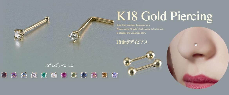 K18 Piercing