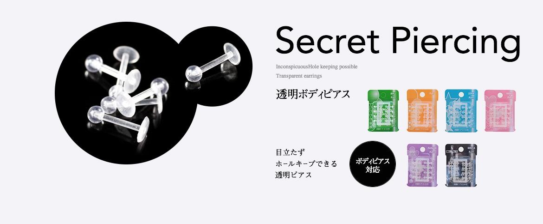 Secret Piercing