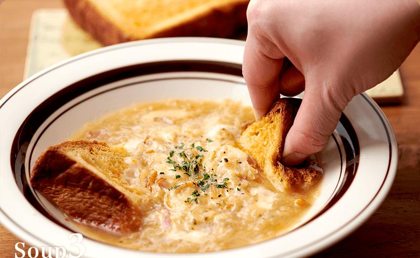 飴色玉ねぎとチーズのオニオングラタンスープ