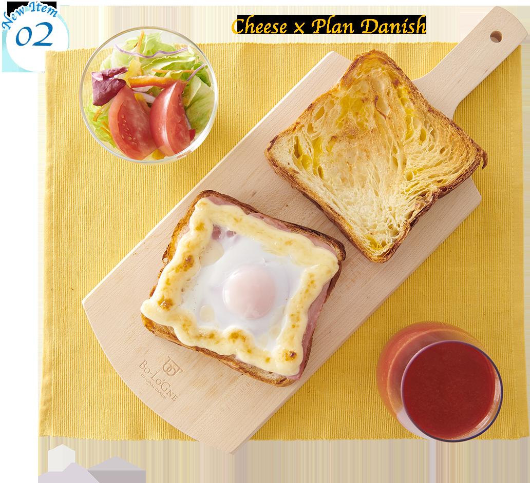 贅沢チーズ&プレーン デニッシュ2本ギフト