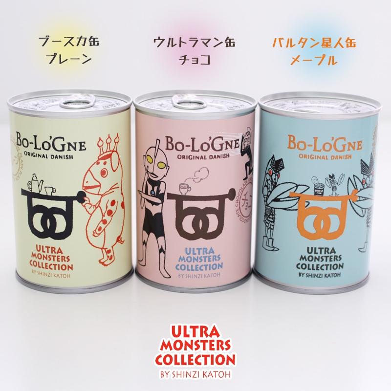 ウルトラ缶3缶セット