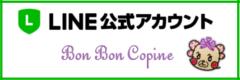 """line公式"""