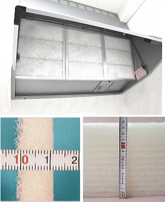 換気扇フィルター・換気扇 フィルター・レンジフードフィルター・レンジフード フィルター専用枠