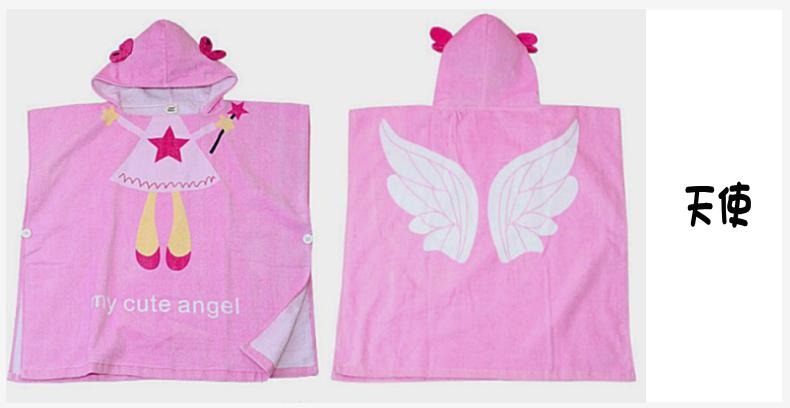 バスローブ・天使