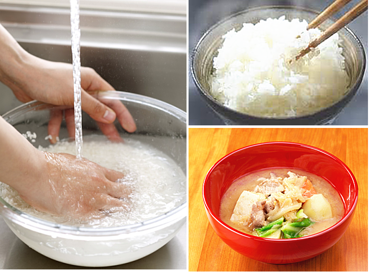 お米研ぎ,野菜,食材,味噌汁,浄水,浄水器
