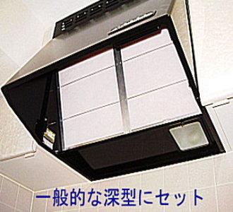 換気扇フィルター・換気扇 フィルター・レンジフードフィルター・レンジフード フィルター