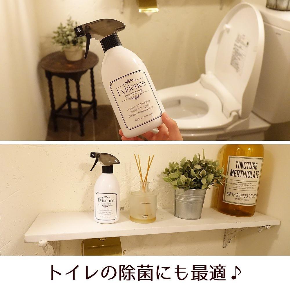 ウィルスゼロでトイレの除菌にも最適