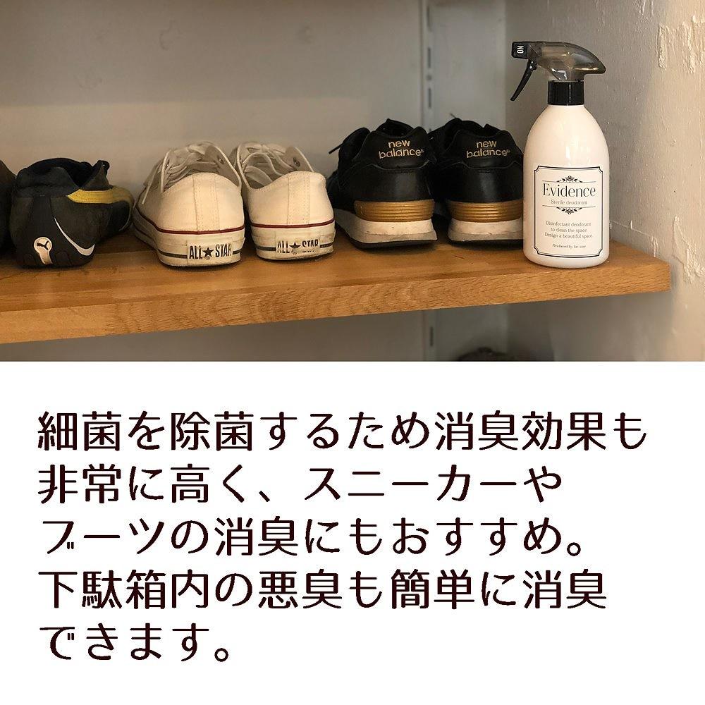 ウィルスゼロは細菌を除菌するため消臭効果も非常に高く下駄箱内の悪臭も簡単に消臭。