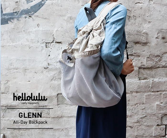 ハロルル/Hellolulu GLENN(グレン) リバーシブル2WAYバックパック